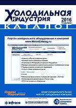 Кожухотрубный конденсатор ONDA CT 42 Архангельск прокладки теплообменника камминз
